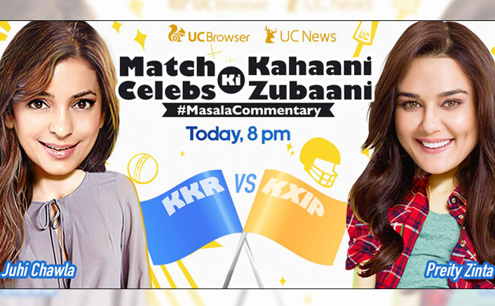 Watch Juhi Chawla and Preity Zinta at the commentary box for KKR vs Kings XI match!