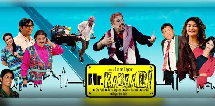 Mr. Kabaadi Movie Review: Senseless Script And Directionless Direction Spoil The Show Completely