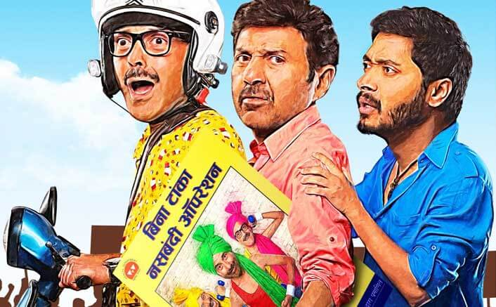 Poster Boys Movie Review