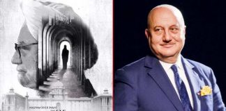 Was amused, confused to bag Manmohan Singh's role: Anupam Kher