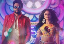 Yo Yo Honey Singh's 'This Party Is Over Now' from Mitron is undoubtedly a party starter!